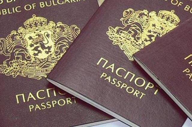 Acquiring BG citizenship of a foreigner